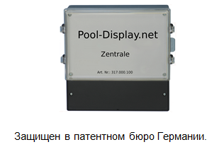 Pool-Display.net.Zentrale-RU